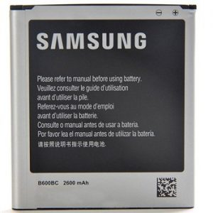 accessories-battery-samsung-b600bc-2600mah