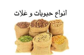 http://bazareshab.ir/#