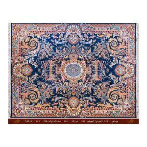 فرش تندیس کاشان 12 متری 10 رنگ مدل ورسای رنگ لاجوردی