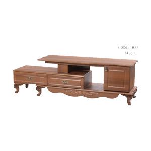 میز تلویزیون کیان کد 1033